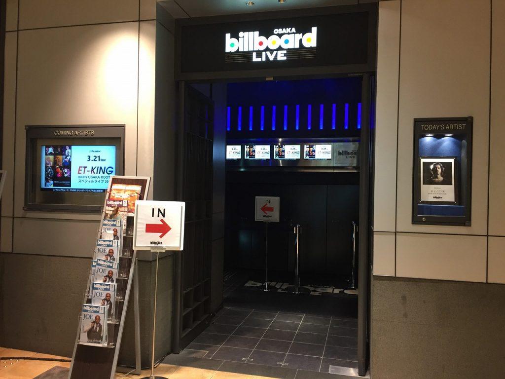 ビルボードライブ大阪の入口