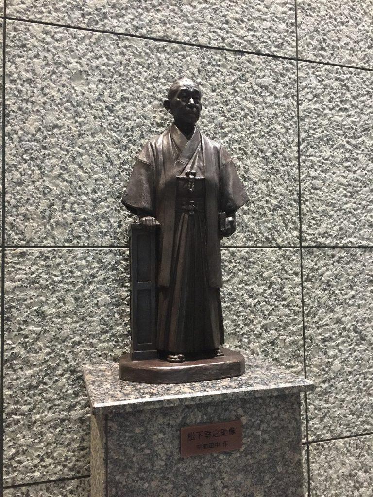 松下幸之助資料館 入口の銅像
