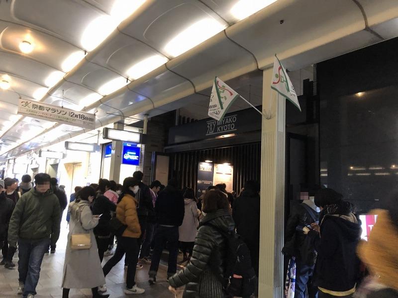 京都ミューズの入口