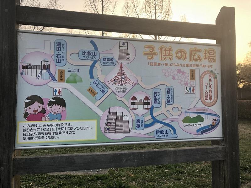 子どもの広場のマップ