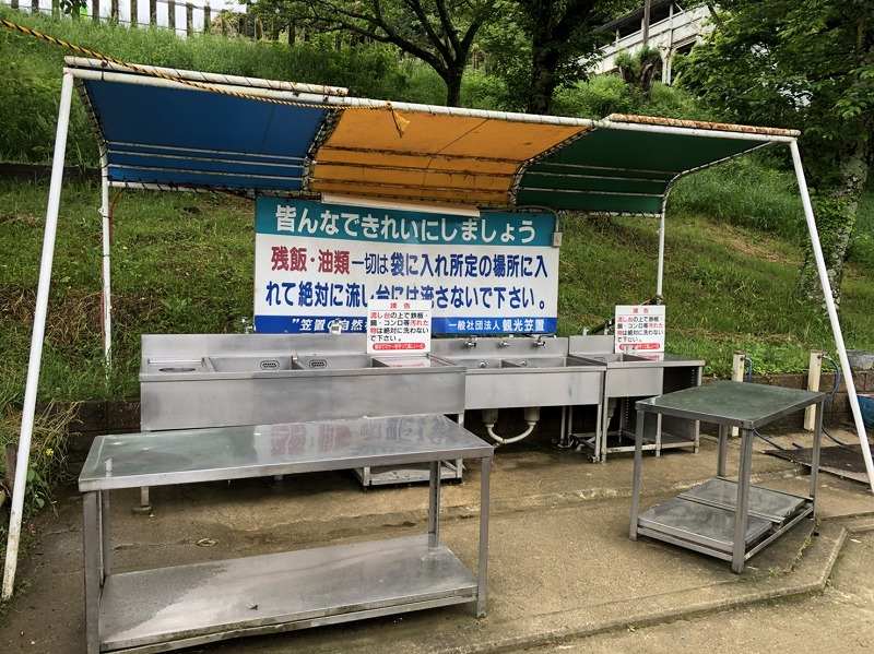 炊事場 (2)