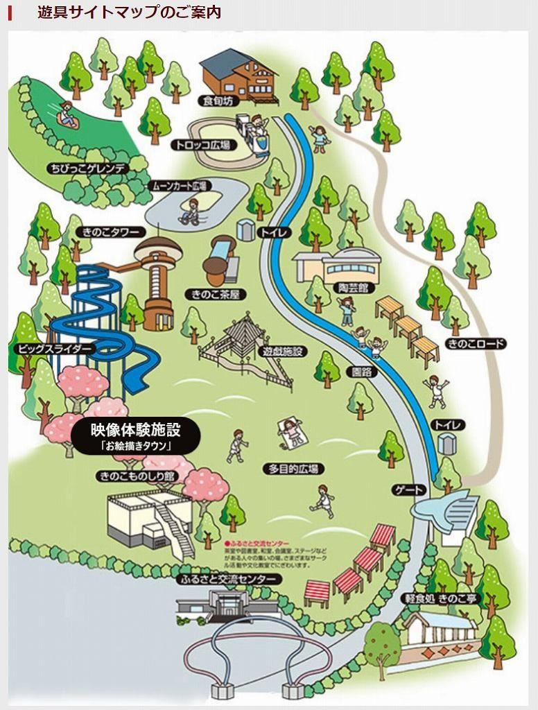 きのこの森の園内マップ