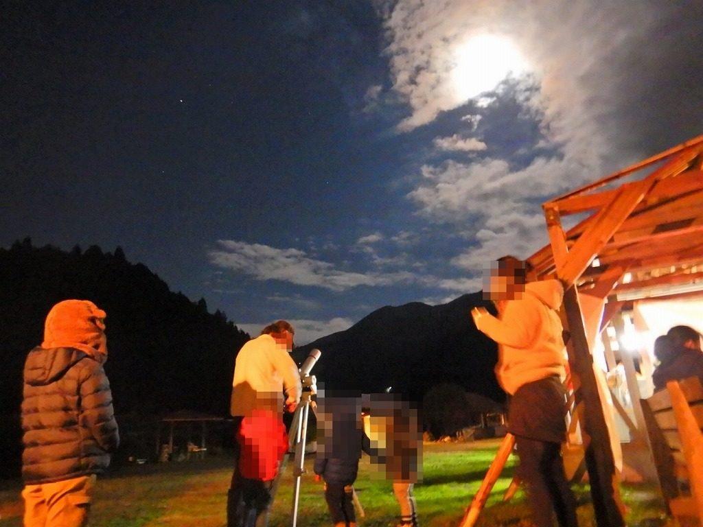 天体望遠鏡で星空を観察