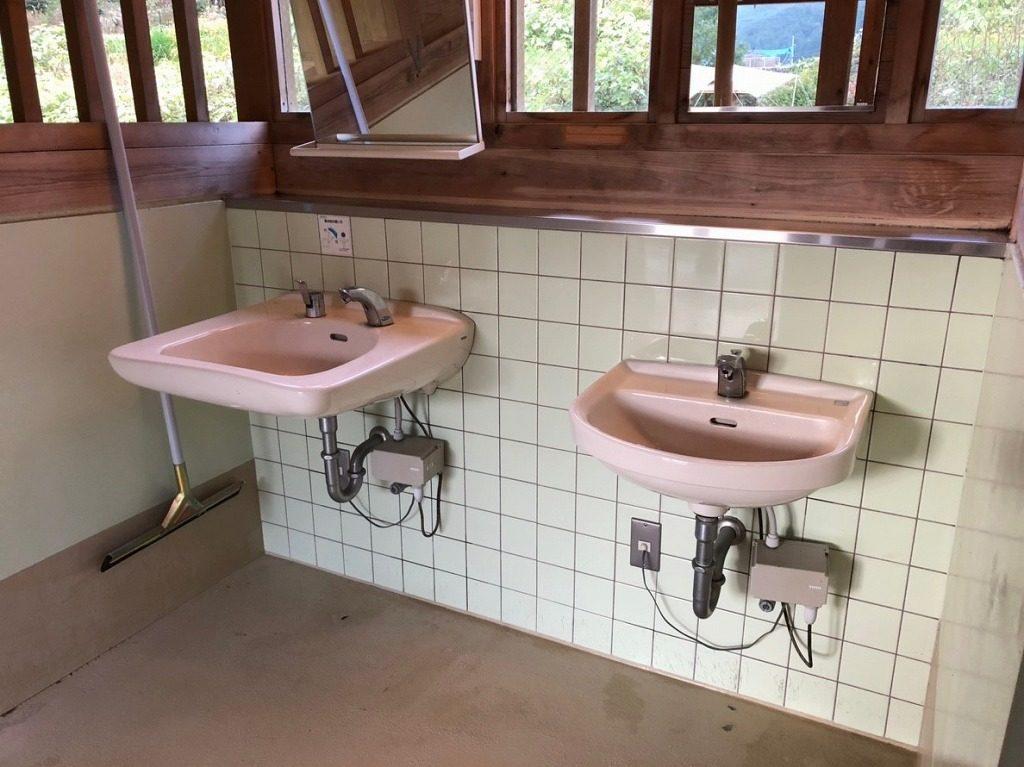 手洗いで洗面