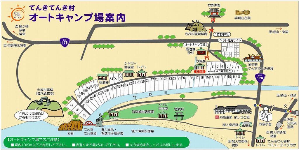 てんきてんき村の全体マップ