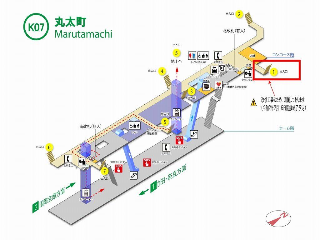 地下鉄丸太町の駅構内図