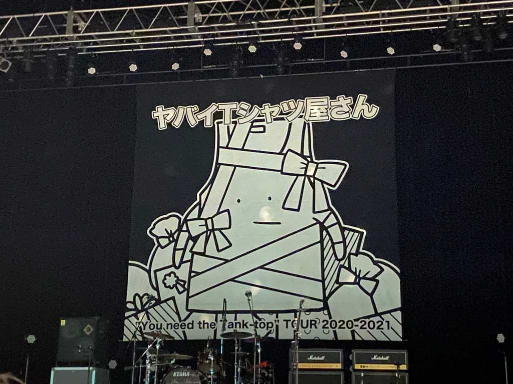 "ヤバイTシャツ屋さん ""You need the Tank-top"" TOUR Zepp Osaka Bayside"
