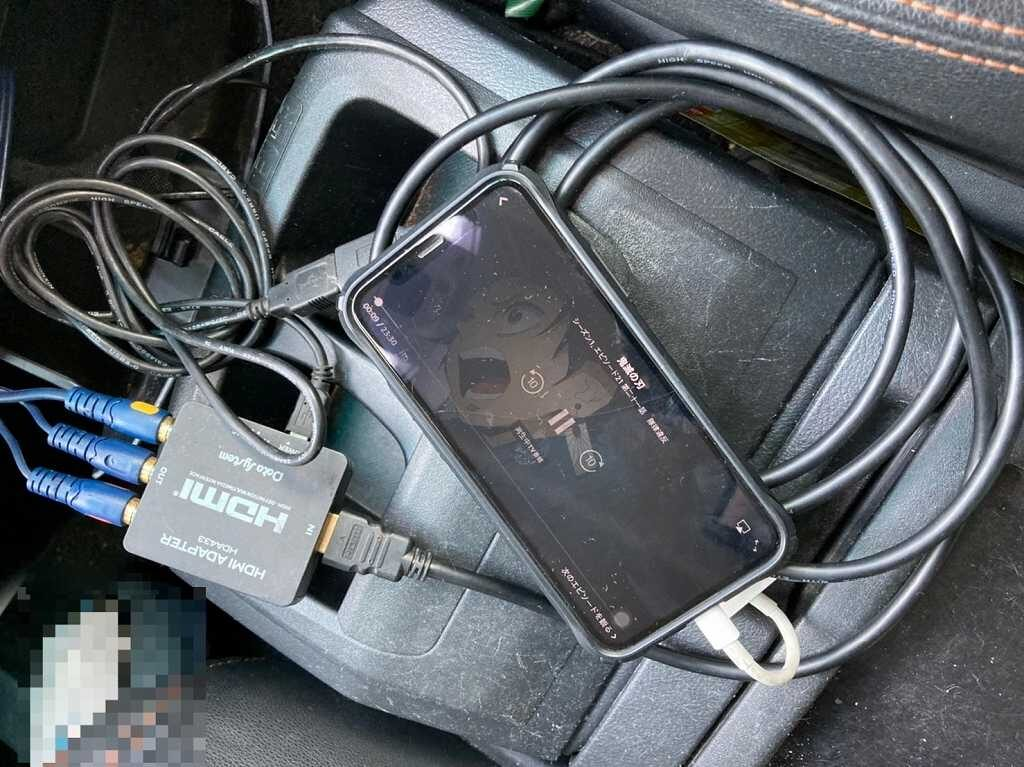 外部入力経由でHDMIをつなぐ
