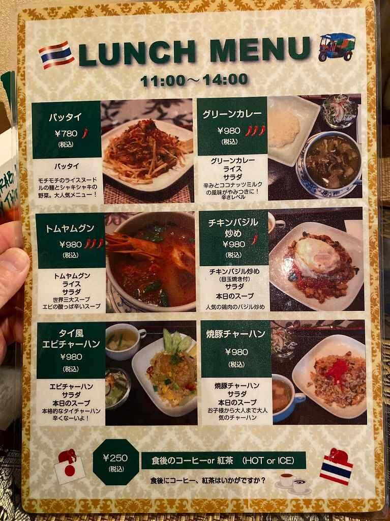 DINING ROOM JOのランチメニュー